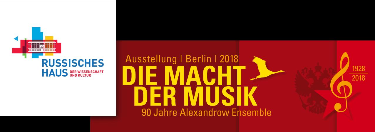 alexandrow ensemble tour 2018